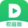 都学课堂校园版app下载 v4.3.0