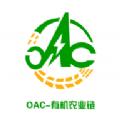 有机农业链OAC