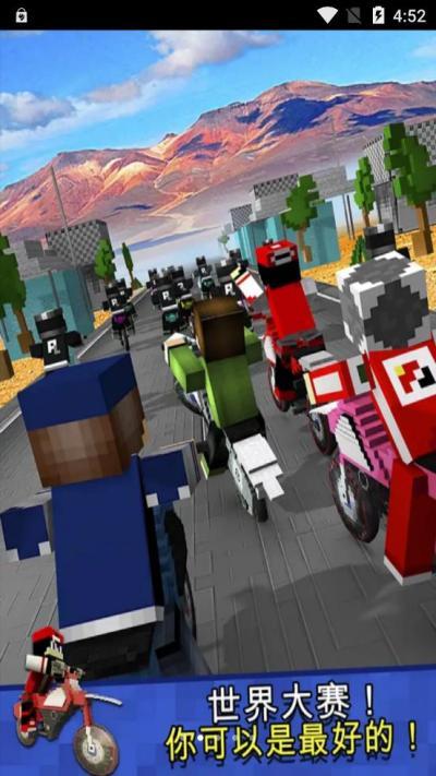 终极摩托车狂飙游戏图1