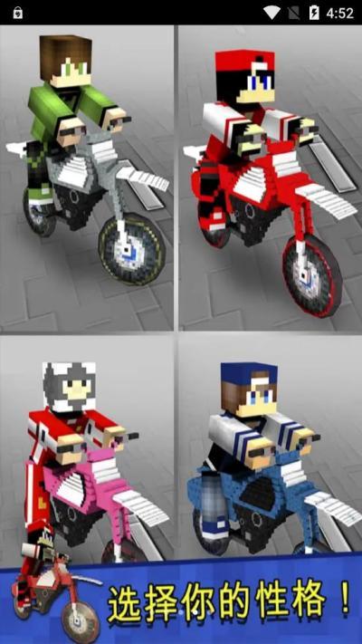 终极摩托车狂飙游戏图2