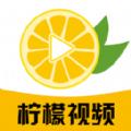 柠檬视频官网网址