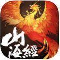 山海经之穷奇之惑手游官方版 v1.0.0