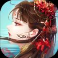 醉梦乾坤手游官方版 v1.0