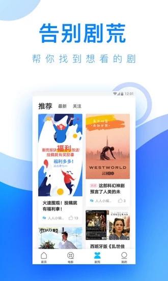 千层浪视频app图1