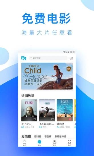 千层浪视频app图3