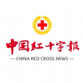 中国红十字报知识竞赛答案