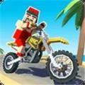 摩托自行车越野