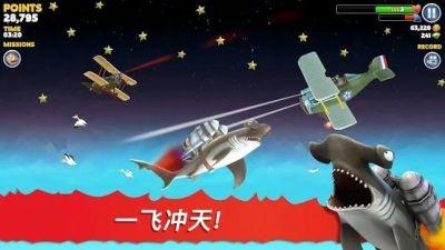 饥饿鲨进化中文版2022最新版图片1