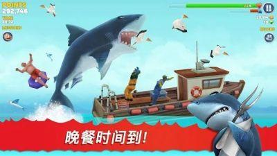 饥饿鲨进化中文版2022最新版图片2