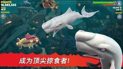 饥饿鲨进化6、5版最新版图1