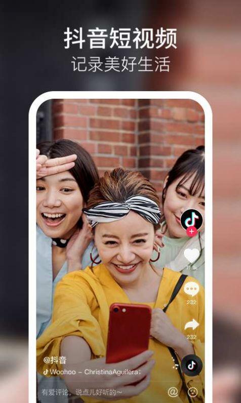 微恬交友app图1