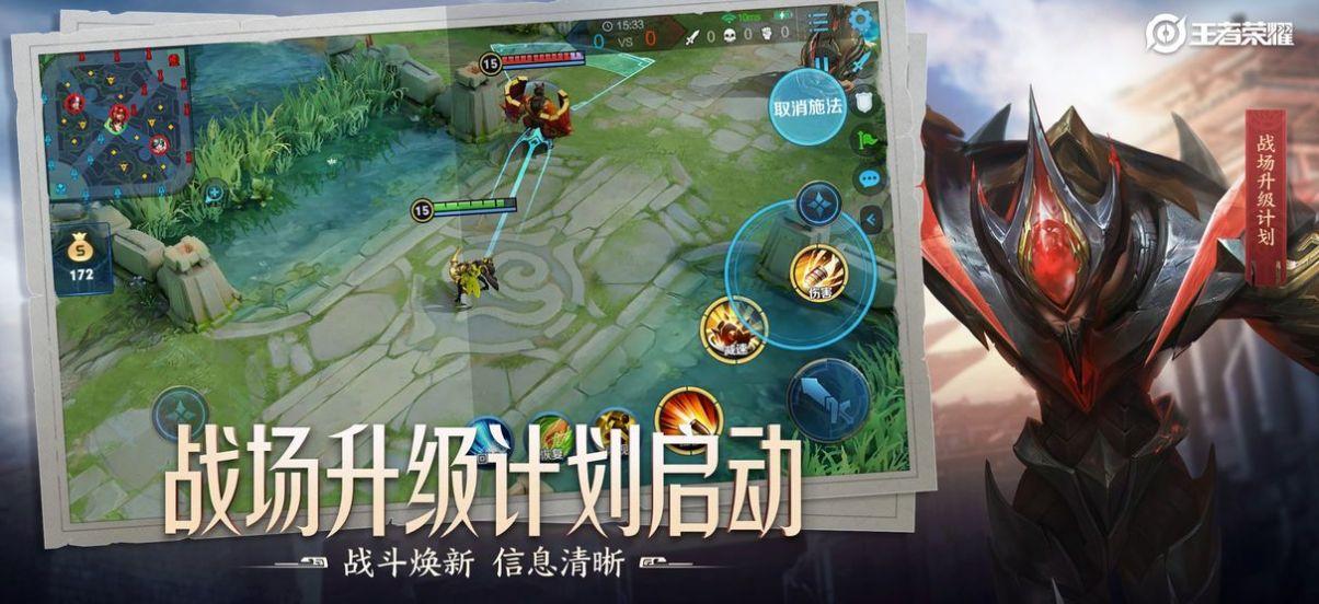 王者荣耀瑶的欢迎会游戏免费版图片1