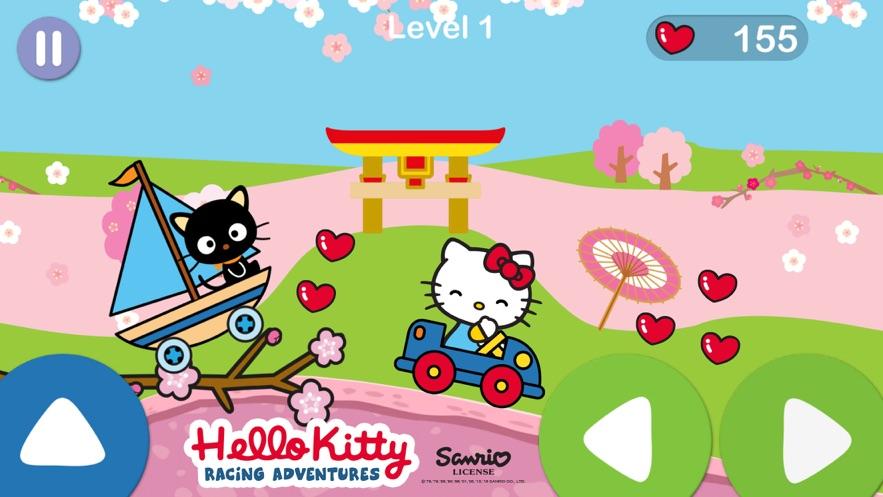 凯蒂猫飞行冒险最新ios苹果版图片1
