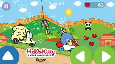 凯蒂猫飞行冒险苹果版图1