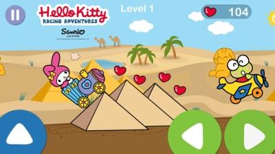 凯蒂猫飞行冒险苹果版图3