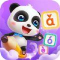 宝宝巴士奇妙拼音app软件 v1.0