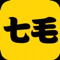 七毛免费漫画app手机版 v1.3.0