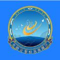 蓝天智慧app官方版 v1.0