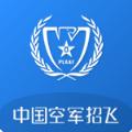 中国空军招飞网官网