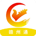 江西省普通高中学业水平考试成绩与缴费
