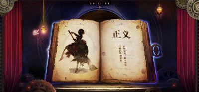 心罪爱丽丝官网版图3