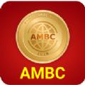ambc国际实业集团app下载 v1.0.0