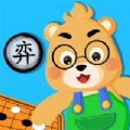 弈小熊围棋app官方版 v1.0.0