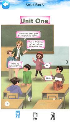 五年级英语上册人教版点读电子课本免费下载图片1
