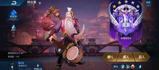 王者荣耀S20赛季阿古朵什么时候上线 s20新英雄阿古朵上线时间[多图]图片2