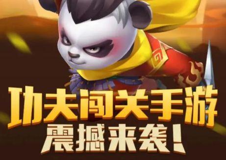 暴走熊猫兑换码大全 礼包cdk兑换码分享[多图]