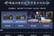 王者荣耀腾讯微视0.1元抢李信一念神魔皮肤活动地址[多图]
