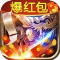 刀刀爆红包游戏官方版 v3.70
