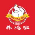 养鸡啦app官方版 v1.0.4