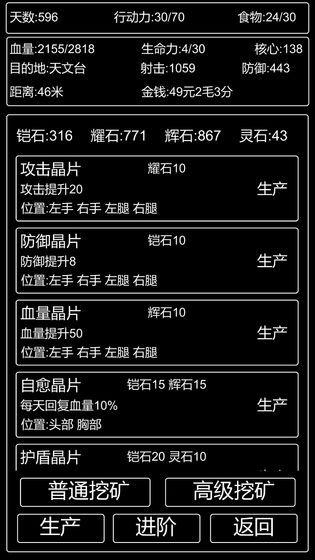 李四历险记游戏图2