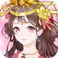 倾城女皇游戏官方版 v1.0