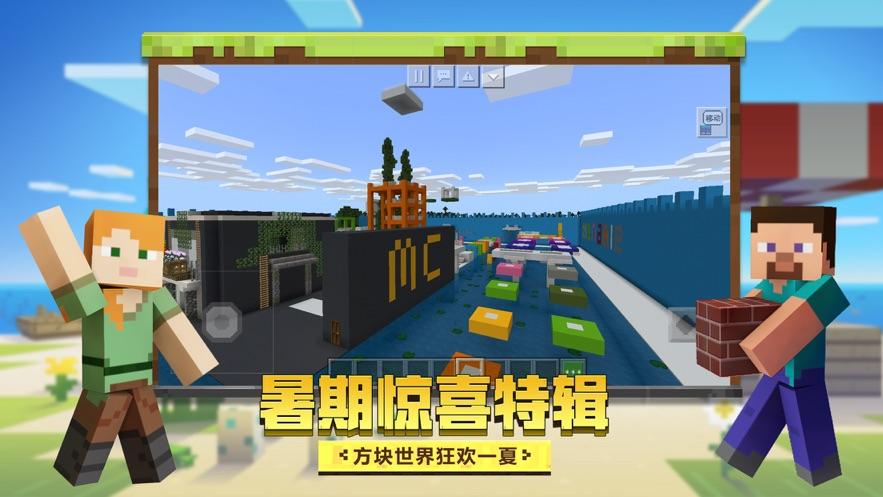 我的世界旧版1.1.5官方正式版下载安装(Minecraft)图片3