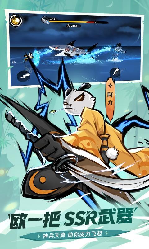 忍者必须死3游戏最新版官方下载图片2