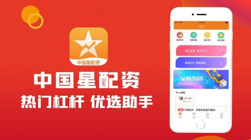 海南贝格富科技有限公司不具备筹划证券交易天性配资中国