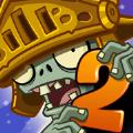 植物大战僵尸2破解版下载全5阶植物最新版 v2.5.3