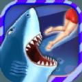 饥饿鲨进化深海鲨鱼版最新安装包 v8.3.0.0