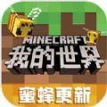 我的世界口袋妖怪手机版下载中文