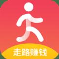 步步多宝app定位下载软件 1.0.0