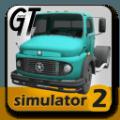 大卡车模拟器2无限金币