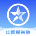 中国星策略app官方版 v1.0.0
