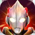 奥特曼宇宙英雄1.1.1破解版