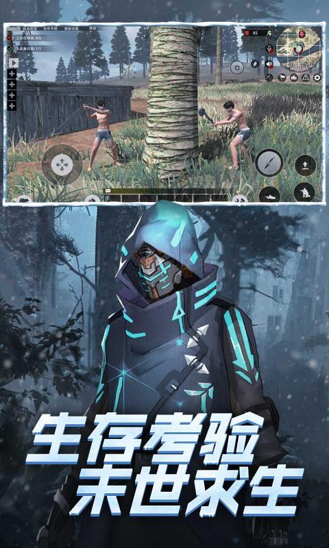文明重启游戏官方网站图片2