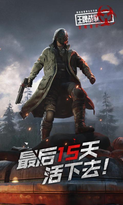 文明重启游戏官方网站图片1
