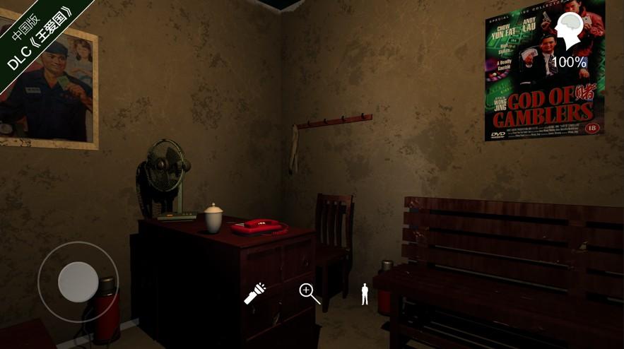 孙美琪疑案兰芝完整版图3