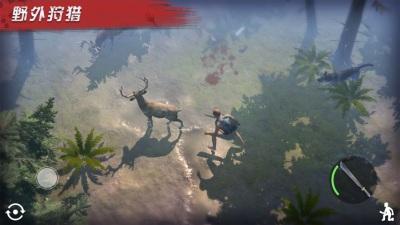 僵尸要塞进化游戏安卓版图片1