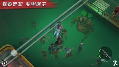 僵尸要塞进化游戏图2